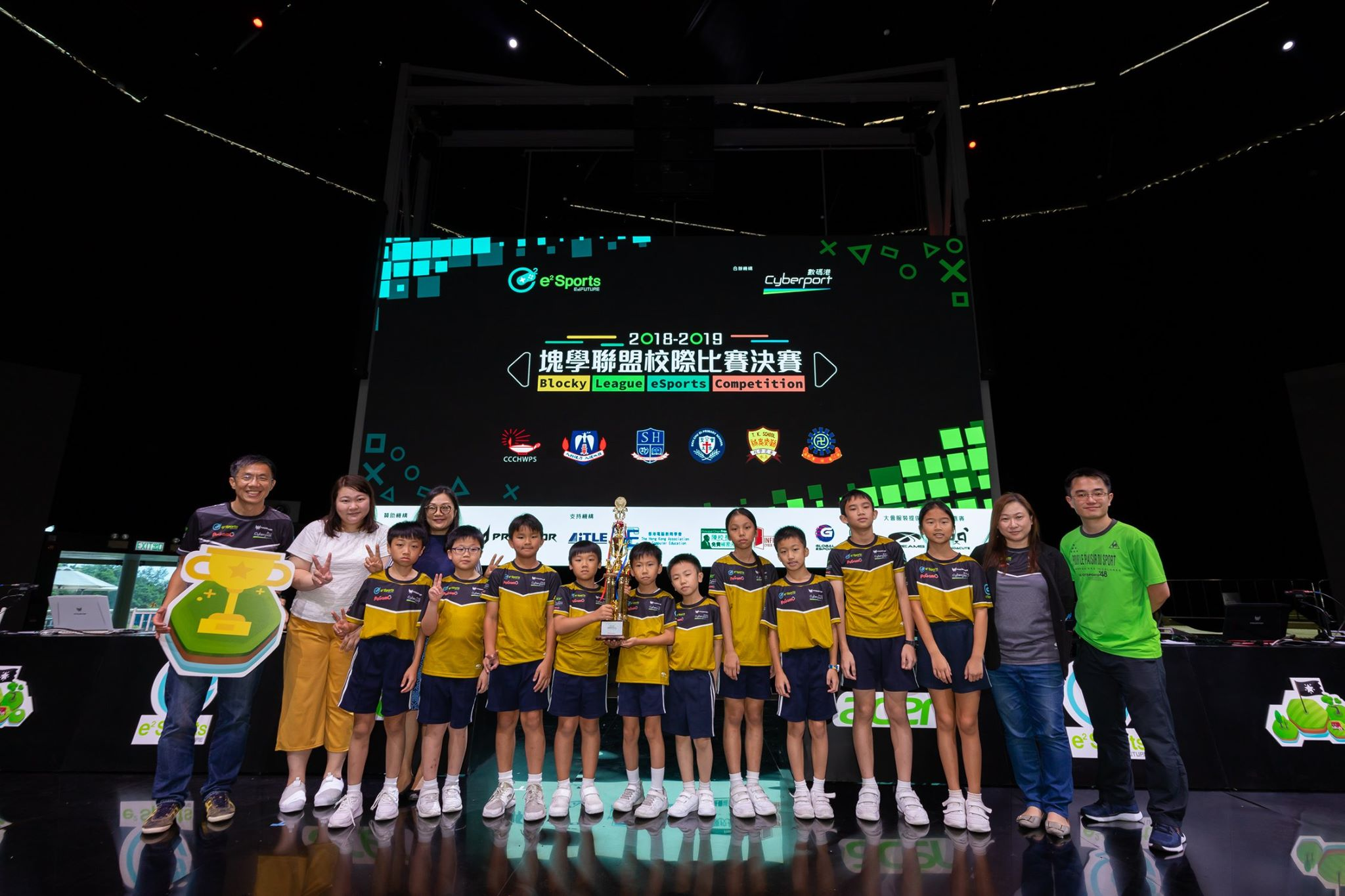 e.Kids STEM 2018-2019 e²Sports《塊學聯盟》校際比賽決賽